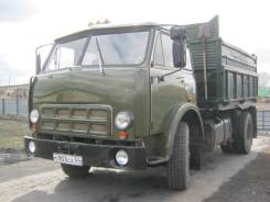 МАЗ 5549, 1985