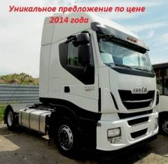 IVECO Stralis AS440S42TP/RR, 2015