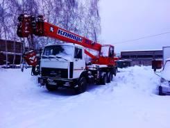 Клинцы КС-55713-6К-3, 2011
