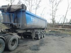 Тонар 95231, 2011