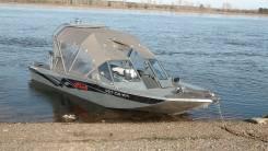 Росомаха 730 водомёт