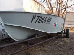 Продам лодку Прогресс 4 с мотором Yamaha Enduro 40