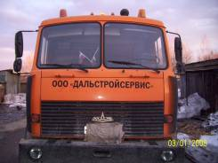 МАЗ 642508-233, 2006