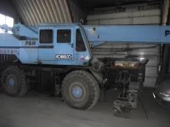 KOBELKO RK250-1, 1987