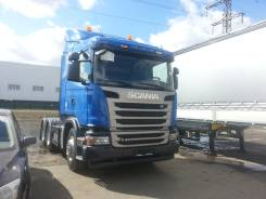 Scania G400CA6X4HSA (Griffin Camel), 2015