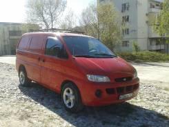 Hyundai Starex, 1999
