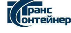 """Железнодорожные контейнерные  перевозки - ПАО """"ТрансКонтейнер"""""""