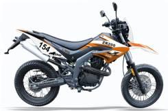Xmoto ZR200, 2014