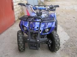 Yamaha Zuma atv-50, 2020