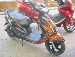 Yamaha Axis 100