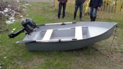 Лодка вёсельно-моторная ОМЬ 2-х местная