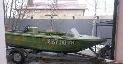 """Моторная лодка """"Катран 515"""" с мотором"""
