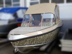 Лодка Салют 480 Explorer