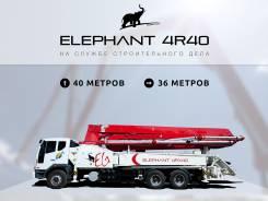 Elephant 4R40, 2014