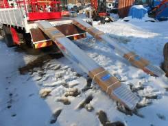 Сходни г/п 1820 кг для погрузки техники в грузовик