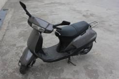 Honda Lead 90, 2000