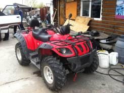 Armada ATV 500, 2012