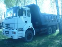 Урал 63685, 2006