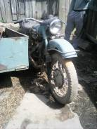 Урал, 1993