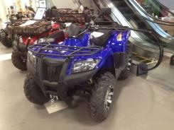 Armada ATV 700, 2015