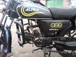 ABM Alpha, 2013