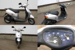 Honda Tact, 2010