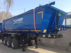 Тонар, 2014