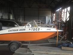 Лодка мотор
