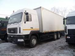 МАЗ 6312В9-429-012, 2018