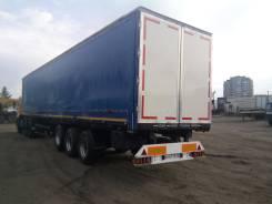 НефАЗ 93341-08, 2013