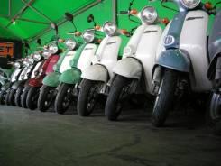 Honda Giorno AF24