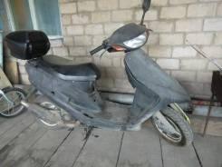 Honda Tact, 1995
