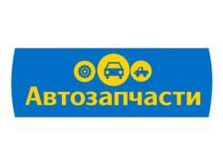 Поиск, доставка контрактных и новых автозапчастей из Владивостока