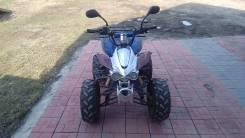 Armada ATV 110, 2009