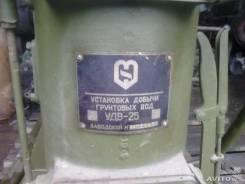 Буровая установка УДВ 25