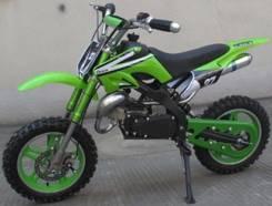 ATV GS02F, 2015