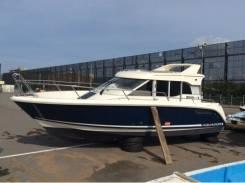 Прогулочно рыболовный катер Aquador 25 C