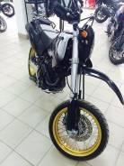 Honda XR 400, 2008