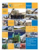 Дробильные комплексы Samyoung  /  Асфальтные заводы DMI / Южная Корея
