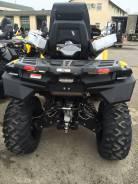 Stels ATV 800 GUEPARD, 2015