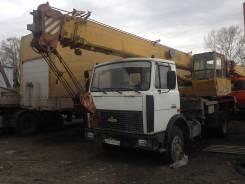Ивановец КС-35715, 2003