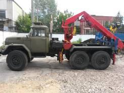 Автобуровая - Манипулятор - Автовышка Kanglim 3000 A Super. 3 в 1!