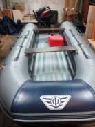 Лодка и мотор водомет