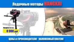 Продам подвесной лодочный мотор Hangkai 3.5 л. с.