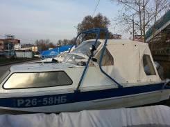 Аренда катера АМУР-2