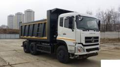 Dongfeng DFL3251AW1, 2014