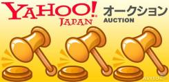 Любой товар с аукционов Японии Yahoo!, Racuten