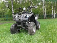 ATV-125s, 2015