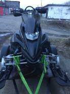 Yamaha FX Nytro MTX 162, 2011