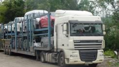 Доставка автовозами по России по Сниженным Ценам в Уссурийске